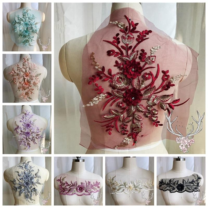 Pink+Purple Multicolor 3D Diamond Embroidery Beading Lace Applique Patch Dress Childrens Costumes Wedding DIY Decorative