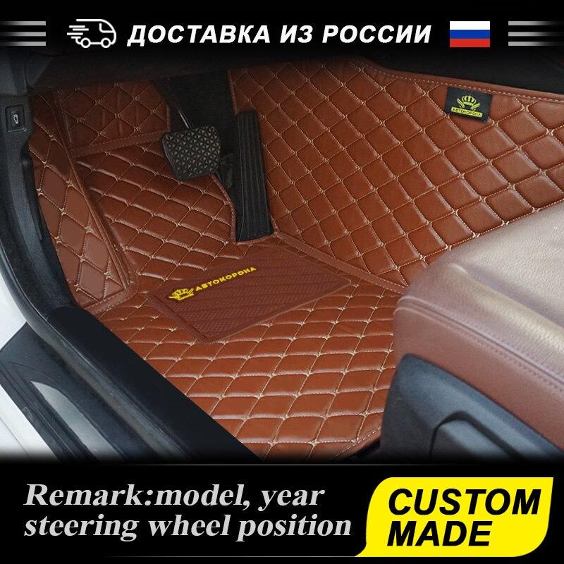 Tapis de sol de voiture 3D pour Chrysler PT Cruiser 2000-2010 tapis de sol de voiture en cuir imperméable accessoires d'intérieur d'automobiles PU personnalisé