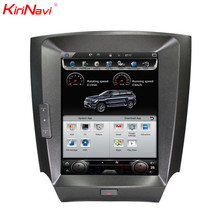 KiriNavi 10,4 «Экран Android 7,1 для LEXUS IS200 IS250 IS300 IS350 Автомобильный DVD Радио аудио GPS навигации монитор мультимедиа играйте