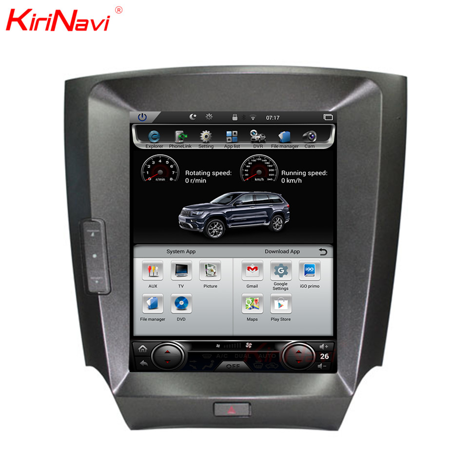 KiriNavi Vertical Screen Tesla Style 10.4 Inch Android 7.1 Car GPS Radio For LEXUS IS200 IS250 IS300 IS350 Navigation With Wifi