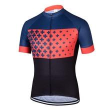 Высочайшее качество короткий рукав классический Pro Велоспорт трикотаж Майо Ciclismo дорожный велосипед гонки трикотаж летние дышащие горный велосипед рубашка