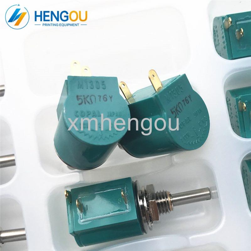 5 pièces DHL livraison gratuite COPAL M1305 5k potentiomètre vert clair pour Akiyama Ryobi impression encre clé moteur pièces de rechange