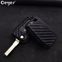 цена на Ceyes Car Styling Auto Key Cover Case For Skoda Octavia For VW Polo For Seat Ateca Carbon Fiber Shell Accessories Car-Styling
