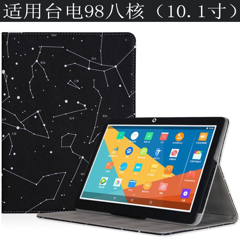 Fashion PU Case Cover for 10.1 inch Teclast 98 Octa Core Tablet PC for Teclast 98 Octa Core Case Cover with 3 gift цена 2017