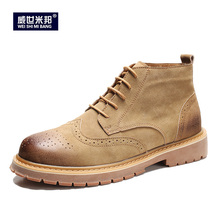 Cow Suede Leather Casual Lace Up Desert  Ankle Boots Mens Brogue Shoes Super Warm Plush Snow Boots Winter Cotton Shoes women outdoors winter dress cow suede leather warm fur shoes short plush ankle snow boots lace up light non slip zapatos mujer