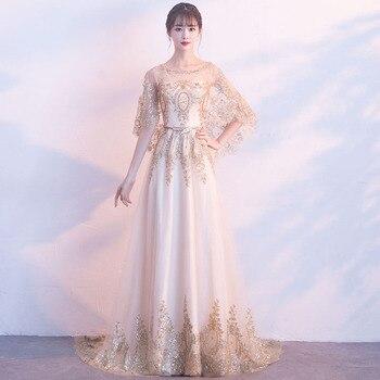 Sequins Elegant Celebrity Dresses Women Mesh Wrap Dress Perlen Kleid Shawl Sleeve Vestidos De Festa Longo Belt  Evening Gown