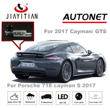 Car Rear View Came For Porsche 718 cayman S 2017 Cayman/ GTS /Parking Camera/Night Vision/ License Plate OEM Reverse camera/JYT