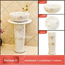 Three-piece-suit Household Balcony Pedestal Basin Bathroom Column Basin High-quality Vertical Floor Type Art Ceramic Washbasin