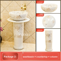 Three piece suit Household Balcony Pedestal Basin Bathroom Column Basin High quality Vertical Floor Type Art Ceramic Washbasin