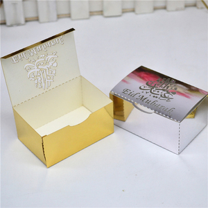 Image 2 - HAOCHU 50pcs Eid Mubarak Candy Box Gold Laser Cut Silver Ramadan Kareem Gift Boxes Muslim Festival Happy EID Party Supplies