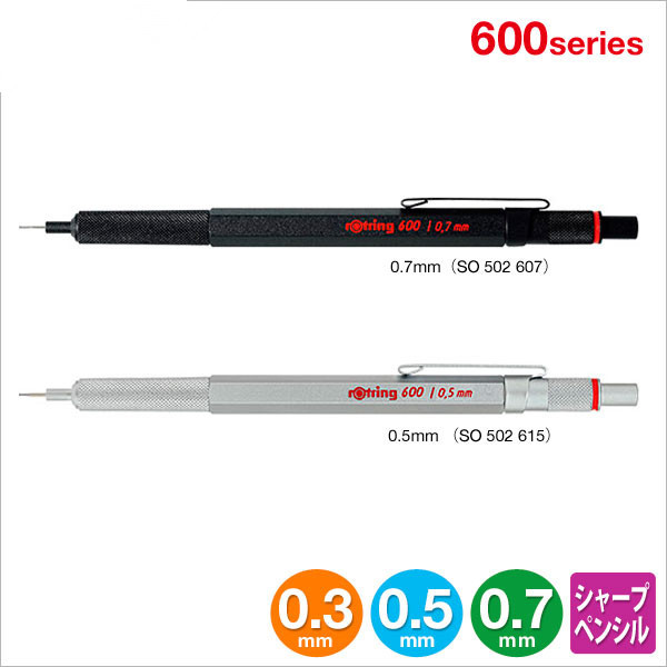 LifeMaster Rotring 600 Series Mechanical Pencil Sliver/Black for Graphics Design Full Metal 0.35m 0.5mm 0.7mm 2.0mm rotring rapid pro metal mechanical pencil