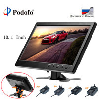 Podofo 10.1 LCD HD Monitor Mini TV & Computer Display 2 Channel Video Input Security Monitor For Monitoring With Speaker VGA