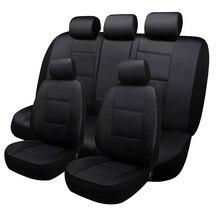 LCRTDS сиденья для nissan qashqai j10 almera n16 ПРИМЕЧАНИЕ x-trail t31 патруль y61 juke для автомобиля сиденья