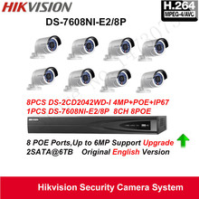 Hikvision Security Camera System 4MP Mini Bullet IP Camera 8pcs DS-2CD2042WD-I POE IP67 with 8ch POE NVR DS-7608NI-E2/8P 2SATA