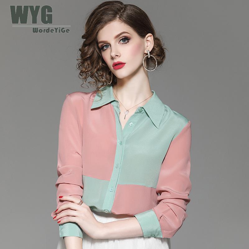 Womens Block Color Silk Blouse 2019 Spring European