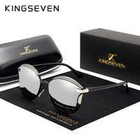 KINGSEVEN marque Design lunettes De soleil yeux De chat femmes polarisées cadre en alliage De luxe + TR90 lunettes De soleil mode rétro Oculos De Sol Gafas