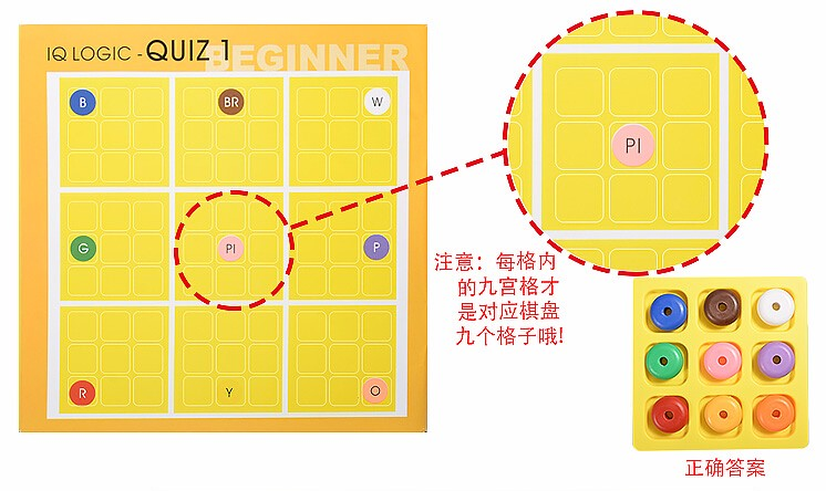 Quality Plastic IQ Logic Puzzle Mind Brain Teaser Beads Tangram Puzzles Game Gift Toys for Children Adults 25