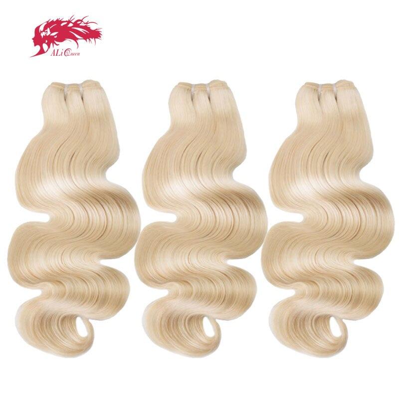 Ali Queen 3 шт. много 613 блондинка Комплект натуральная Средства ухода за кожей волна бразильский один донор человеческие молодая девушка волосы