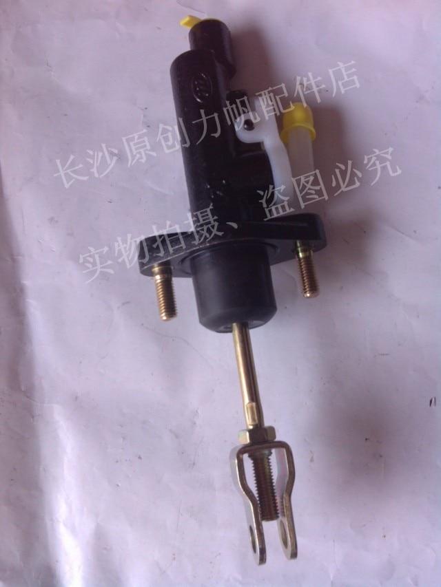 For For Lifan 320 clutch master cylinder clutch cylinder original