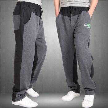 men Harem tactica Pants brand Sagging Military Trousers sporting Pant Big Size Plus Elastic Waist Elderly Baggy Jogger M-8XL Casual Pants