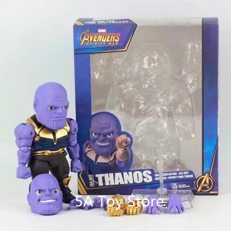 Avengers Infinity War Thanos EGG Attack Action EAA-059 PVC Action Figure Collectible Model Toys Doll action figure marvel avengers 3 infinity war figure thanos pvc avengers infinity war thanos figure collectible model toys light
