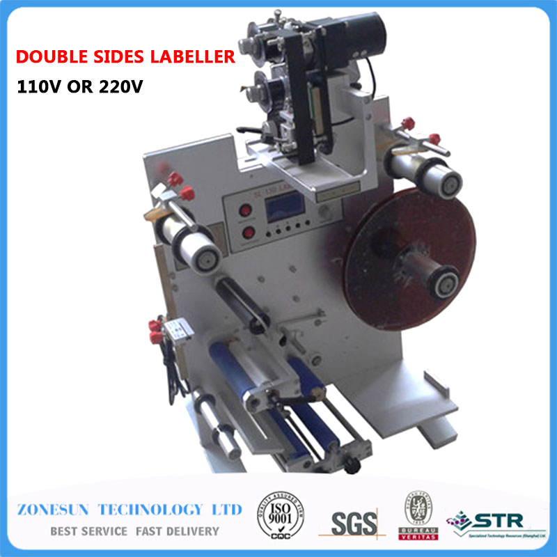 ZONESUN Double Labeling Machine Double sides Labeller FH-130M (220V/50HZ) zonesun semi automatic label applicator machine bottle packaging machines electric labeller