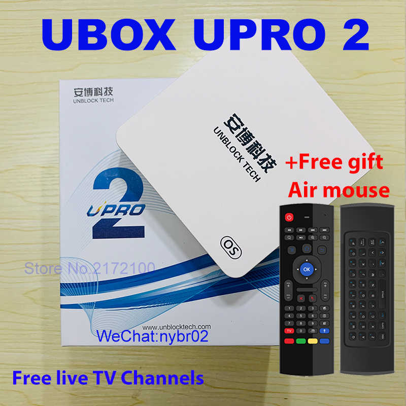 Detail Feedback Questions about Unblock Tech TV BOX UBOX 4 OS