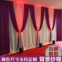 20ft widthx 10ft высота Двойной драпировка свадебный фон, фотографии фон связали или окантовкой