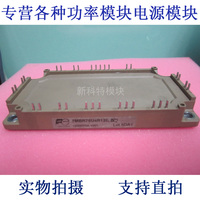 7MBR75U4R120 (DS) 75A1200V 7 unit IPM frequency conversion velocity modulation module