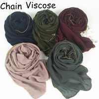 Solid hijab scarf gold beads muslim cotton scarves chain plain wraps shawls fashion headband long scarves 180*80cm