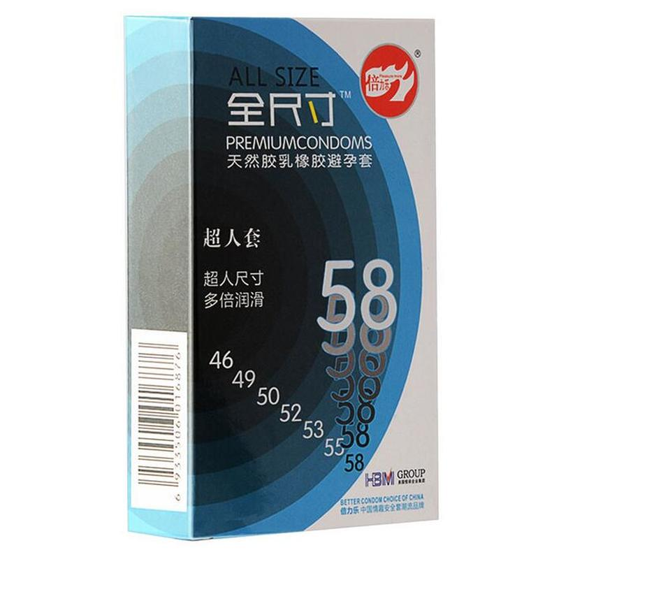 10PCS <font><b>XXL</b></font> 58mm Extra Large Smooth Lubricated Latex Contraception Condoms Wider for Greater Comfort <font><b>Sex</b></font> Toys Adult <font><b>Sex</b></font> Products image