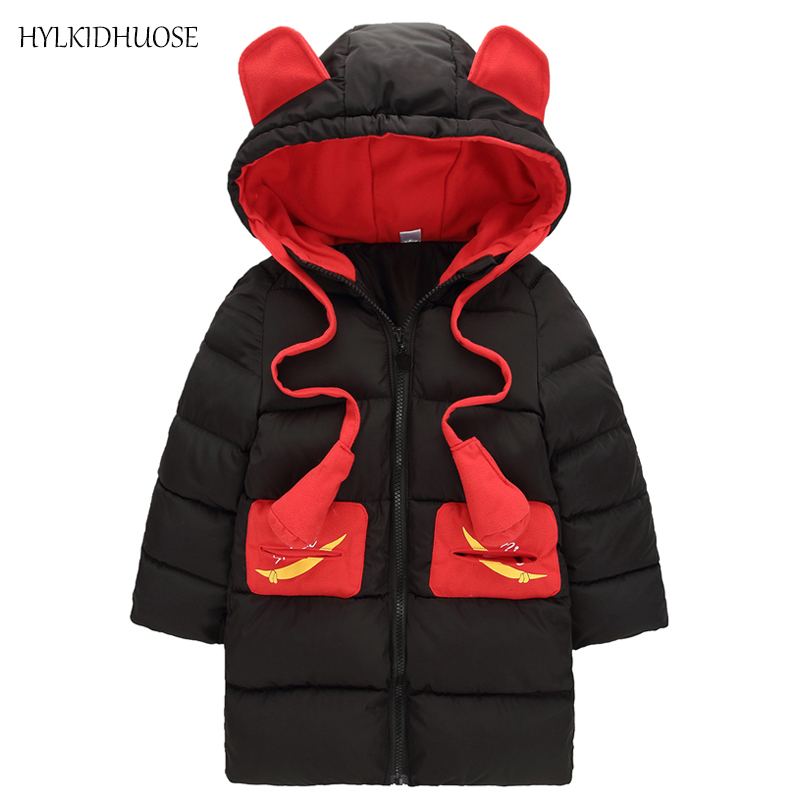 HYLKIDHUOSE 2017 Children Winter Jackets Baby Girls Boys Coats Long Style Outdoor Kids Warm Thick Outerwear Warm Student Parkas children winter coats jacket baby boys warm outerwear thickening outdoors kids snow proof coat parkas cotton padded clothes