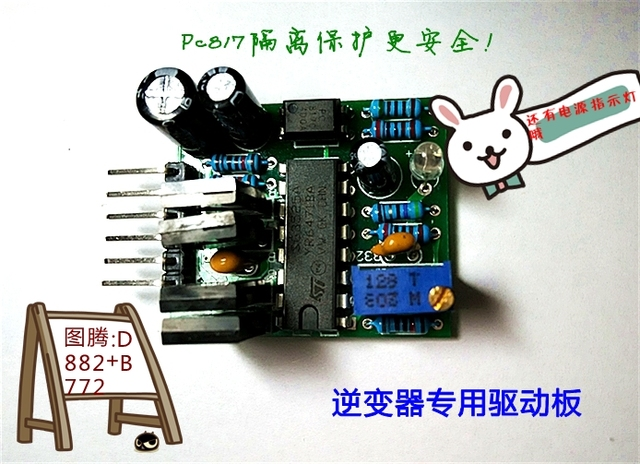 ka3525 sg3525 driver board overload short circuit protectionka3525 sg3525 driver board overload short circuit protection frequency adjustable function