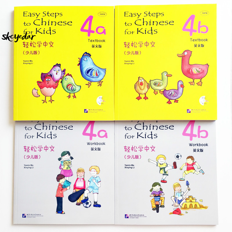Easy Steps To Chinese for Kids with CDs 4a 4b Textbook Workbook English Edition French Edition