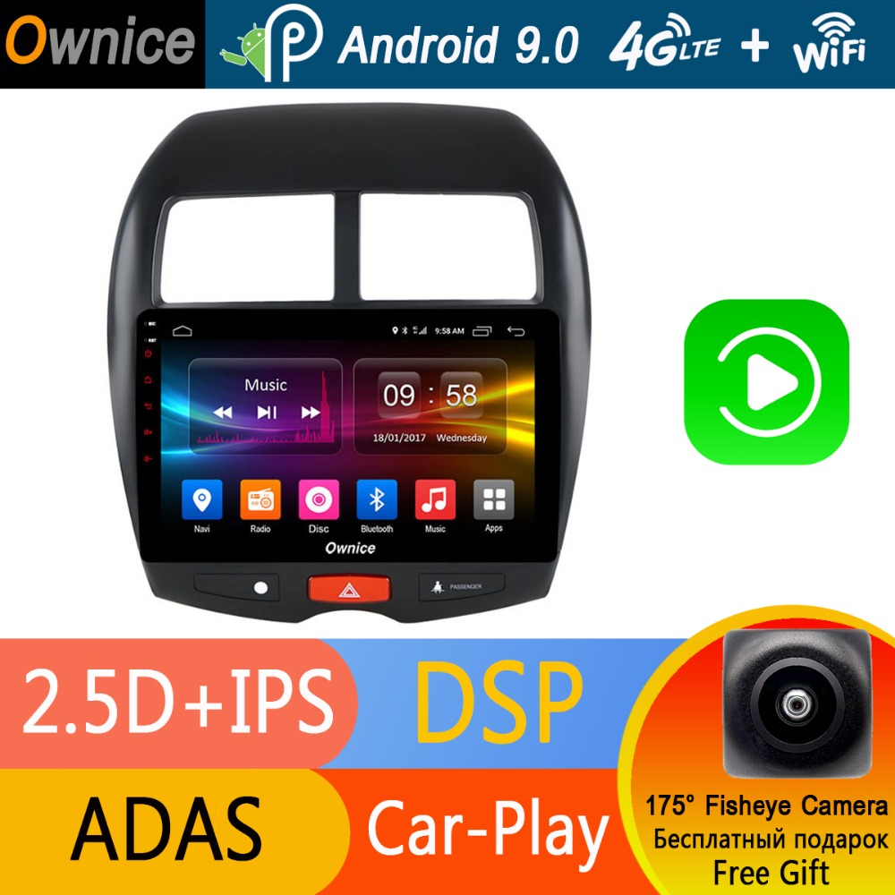 8 Core 4G 32G 10 1 IPS Android 9 0 Car Radio DVD Player GPS Navi