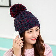 2016 New Arrival Classic Warm Tight Knitted Hat Women Cap Winter Beanies Mix Color Soft Ladies Caps Fashion Hairball Hats CP018