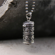 все цены на Tibetan Style 925 Silver Gilding Gawu Box Pendant Mini Prayer Wheel Inside With Sutra Om Mani Padme Hum Daily Wearing Buddha Su онлайн