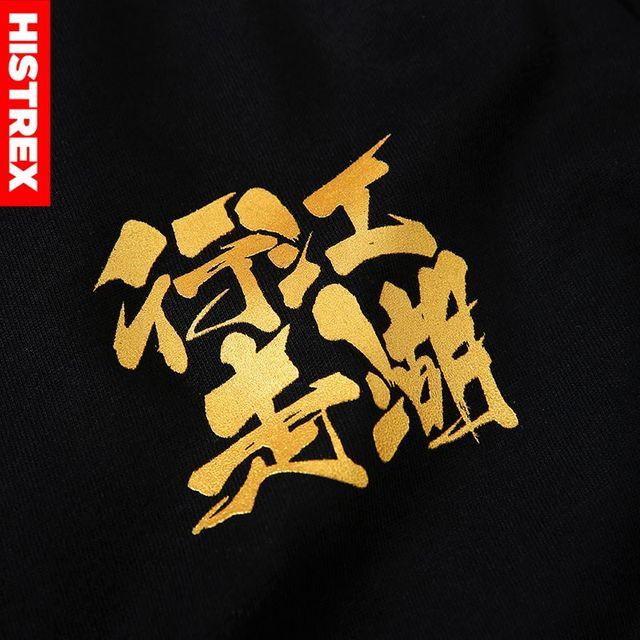 "HISTREX 2018 Japanese Style Tshirt Top Tees Print Chinese Kanji ""Walk the earth"" Men T Shirt Hip Hop Plus Size 3XL 4XL HT1NKM# 2"