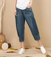 Harem pants for women plue size denim jeans capris casual spring autumn summer cotton elastic waist bloomers pants jln0707