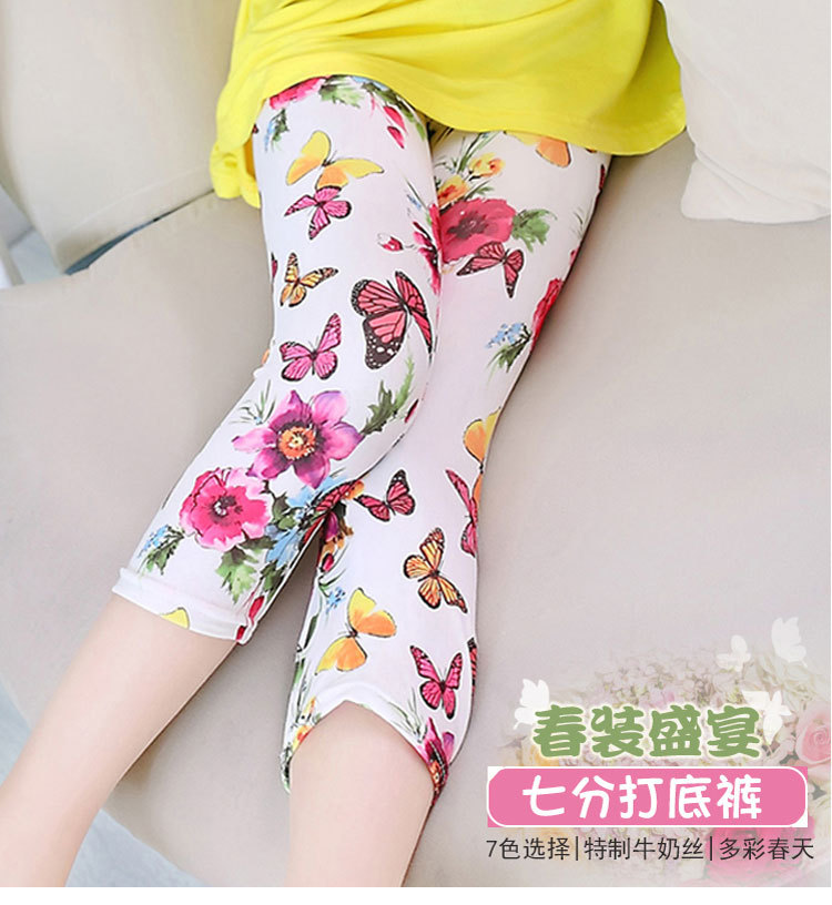 Spodnie dziewczęce Wydrukuj Spodnie dziecięce Dziecięce legginsy - Ubrania dziecięce - Zdjęcie 1