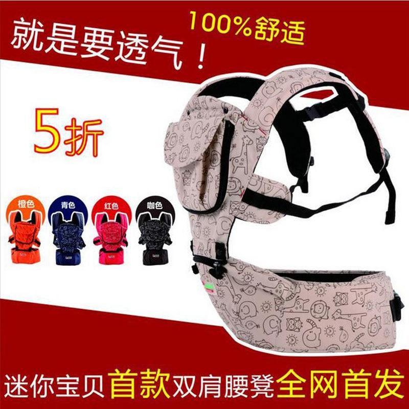 Meilleure qualité plus populaire multi-fonction porte-bébé bébé fronde enfant en bas âge Wrap Rider coton bébé sac à dos activité et bretelles