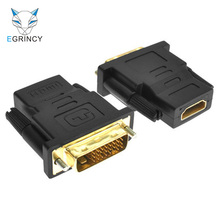New DVI 24+1 & 24+5 Male to HDMI Female Converter HDMI To DVI Adapter Support 1080P For HDTV Projector DVI-D Gold Plated Adapter