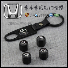 Air cap for HONDA Car Wheel Tire valve caps key chain stainless steel