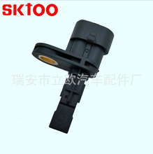 SKTOO Rear ABS Wheel Speed Sensor For Buick G M Chevrolet Caprice Pontiac G8 92211237 5S11266 SU12719