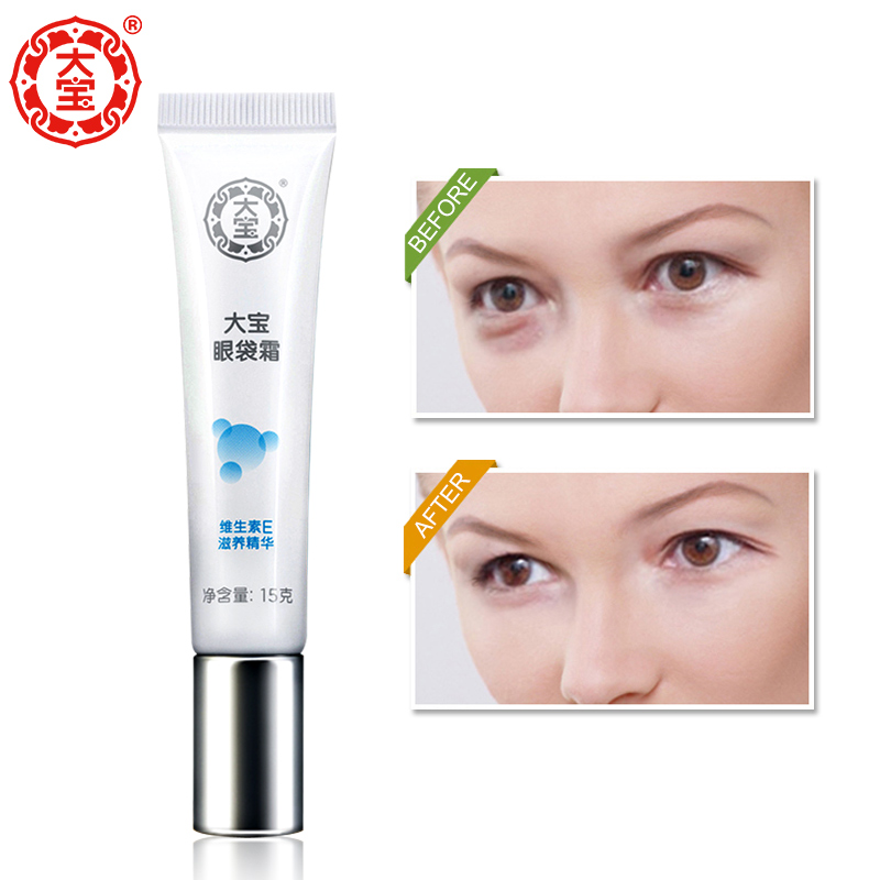 Dabao Eye Bag Cream Fix Anti Wrinkle Aging Restore Eye bag Eye Damage Skin Protect Underbb Cream Before Make Up Essence dabao dabao отбеливание полупрозрачные природные моменты cleanser 100г глубокое очищение умывания увлажняющий масло