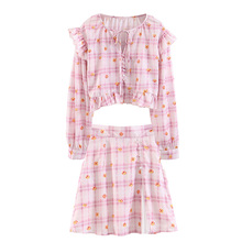 Women's suit two-piece 2019 summer new fashion print long-sleeved shirt Slim skirt temperament wild women's clothing