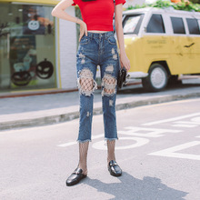 Just.be.never 2017 Spring Summer New Europe American Wind Loose Pants Thin Straight Beggar Ankle-length Low Waist Jeans