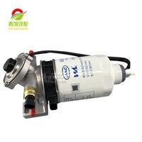 Дизельное топливо фильтр в сборе для CUW0017 UW0017 U 1105010LE030 электрическое Отопление
