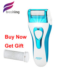Plug Electric Foot Care Tool +1 Roller Electric Pedicure Peeling Dead Skin Removal Foot Care Machine Personal Care For Foot Tool
