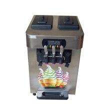 Морозильная камера для мороженого мягкое мороженое машина промышленное мягкое мороженое машина